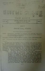 LakshmanRao-Order