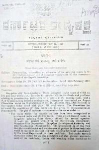 LakshmanRao Report-1